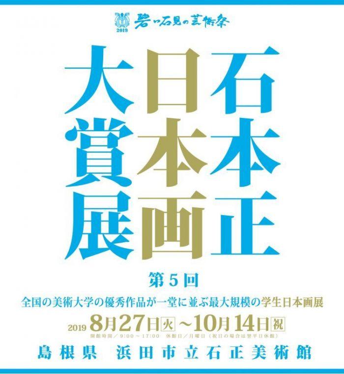 名古屋芸術大学 ポータルサイト