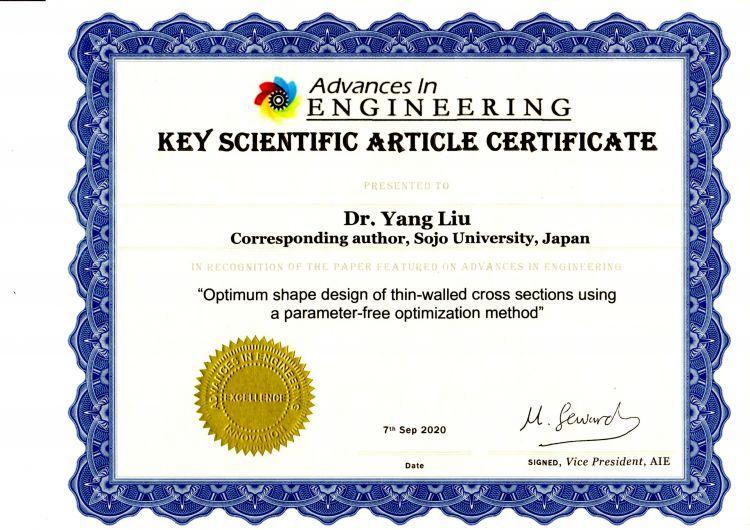 機械工学科 劉准教授の論文がKey Scientific Articleに選出されました