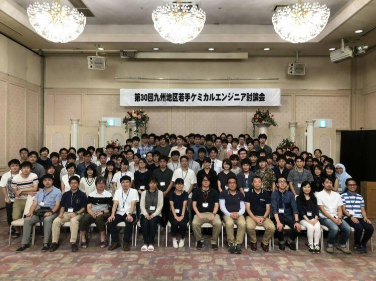 「第30回九州地区若手ケミカルエンジニア討論会」を開催しました