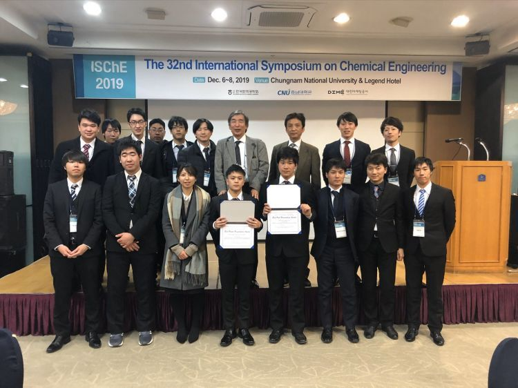 ナノ院生が「第32回化学工学に関する国際シンポジウム」で優秀ポスター賞受賞